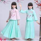 旗袍童裝女童改良旗袍唐裝兒童中國風公主長裙套裝小學生繡花漢服夏裝