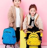 兒童節禮物幼兒園書包男女孩235歲休閒4可愛迷你6兒童外出防走失背包1寶寶 阿卡娜