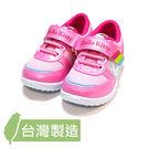 【錢豪童裝童鞋】22/23號 三麗鷗Hello Kitty運動鞋