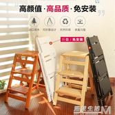 實木梯凳家用摺疊梯子省空間多功能加厚梯椅兩用室內登高三步台階 遇見生活