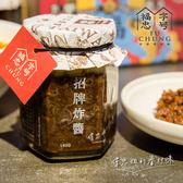 ONE HOUSE-美食-福忠字號-招牌炸醬-眷村醬麵