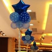 婚慶婚房氣球裝飾兒童周歲成人生日派對裝飾流蘇彩雨絲簾氣球佈置 降價兩天