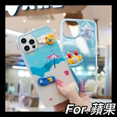 iPhone XR Xs Max 6 7 8 plus SE2 超萌夏天夏季少女心 立體貝殼滴膠 全包防摔軟殼 手機殼 手機套