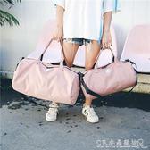 短途旅行包女手提圓筒行李包韓版大容量簡約旅行袋輕便防水健身包 『CR水晶鞋坊』