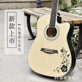 民謠吉他40寸初學者新手入門練習木吉他學生男女進階吉它樂器   XY3904  【3c環球數位館】