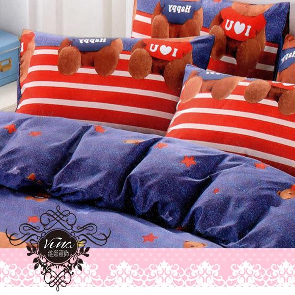 《晚安小熊》百貨專櫃精品薄床包組 100%MIT台製舒柔棉-單人(3.5*6.2尺)