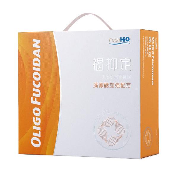 Hi-Q 藻寡醣-褐抑定加強版新配方1000顆裝~再送超值贈品