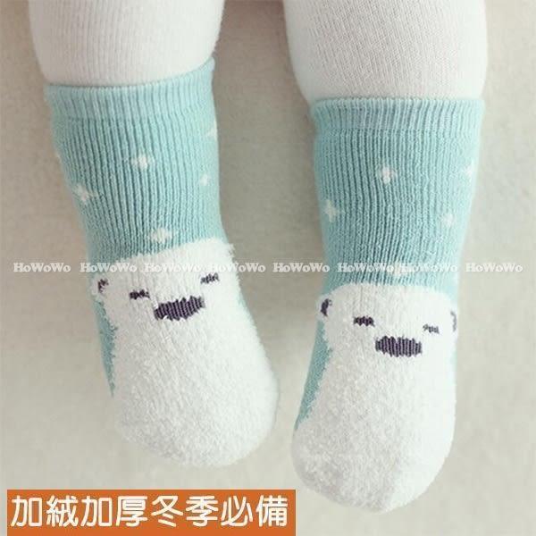 呆萌企鵝北極熊珊瑚絨短童襪 防滑寶寶襪 (0-4歲)  CA1212 好娃娃