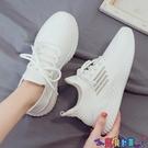 運動鞋 休閒鞋2021夏季小白鞋女爆款新款網鞋休閒運動網面百搭老爹薄款鏤空白鞋 寶貝 新品