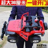 超大 遙控車 越野車 大腳 玩具車 充電 可開門 遙控 汽車 兒童   賽車 男孩