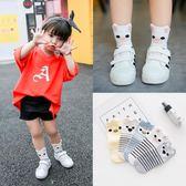 兒童春冬男女寶寶襪1-3-5-7-9歲女童嬰兒長筒襪  萬客居