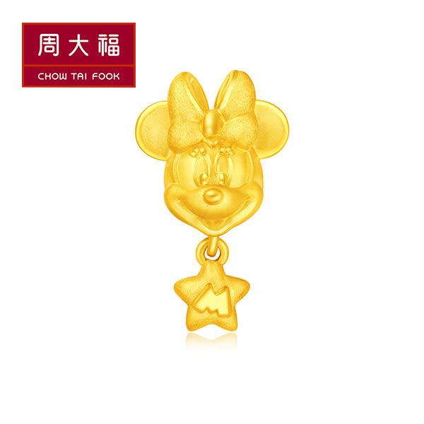 米妮字母星星黃金路路通串飾/串珠 周大福 迪士尼經典系列