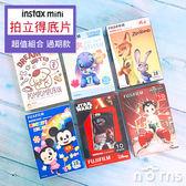 NORNS 【超值組合拍立得底片 過期款】迪士尼 特價TSUM TSUM Kitty卡通mini 8/25/70/90/sp2