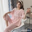 甜美睡衣女士夏季薄款棉質夏天短袖全棉韓可愛版家居服公主風 LR23941『3c環球數位館』