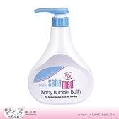 【嬰之房】Sebamed施巴 嬰兒泡泡浴露500ml(壓頭)
