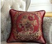 客廳歐式靠枕腰枕沙發抱枕復古紅木靠墊套子含芯50辦公室酒店靠包MBS「時尚彩虹屋」