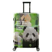 【CENTURION百夫長】拉鍊款29吋C81熊貓保護行李箱