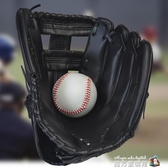 練習棒球壘球 加厚內野投手棒球手套壘球手套少年成人全款  魔方數碼館