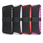 King*Shop~HTC Desire 820輪胎纹手機殼 820 帶支架防摔殼防滑手機保護套