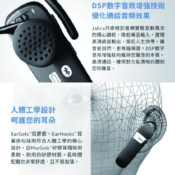 【妃航/免運】Jabra TALK 15 藍牙/藍芽/3.0 輕量 單邊/入耳式/耳掛 一對二/切換 通話/聽歌 耳機