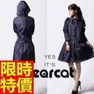 輕薄雨衣斗篷式-別緻嚴選機能日系女雨具3色54m4【時尚巴黎】