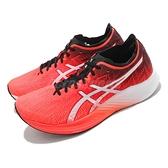 Asics 碳板鞋 Magic Speed Carbon 2E 寬楦 紅 白 男鞋 亞瑟士 厚底 回彈 【ACS】 1011B393600