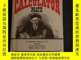 二手書博民逛書店Student罕見Calculator Math Book 英文