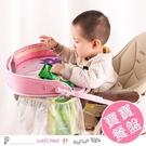 汽車推車座椅通用 收納多功能兒童餐盤