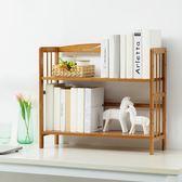簡易書架置物架簡約現代桌上多層落地兒童書架學生書柜 qf1968【夢幻家居】