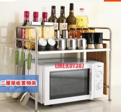 雙層微波爐烤箱架  304不鏽鋼碗碟收納架【潮咖範兒】