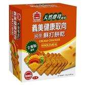義美健康取向蘇打餅乾-純麥410g【愛買】