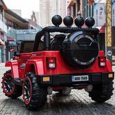 兒童電動車四輪玩具車可坐人寶寶帶遙控小汽車小孩搖擺兒童車LX 全館免運