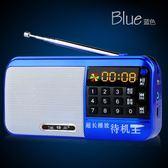 收音機老人新款迷你小音響插卡小音箱便攜式播放器隨身聽mp3
