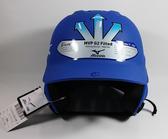 (送贈品) MIZUNO 硬式棒球用打擊頭盔 成人用打擊頭盔 1DTHH70114/1DTHH70122
