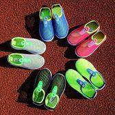 兒童運動鞋男童網鞋夏季女童涼鞋大童透氣網面網眼一腳蹬學生鞋 時尚潮流