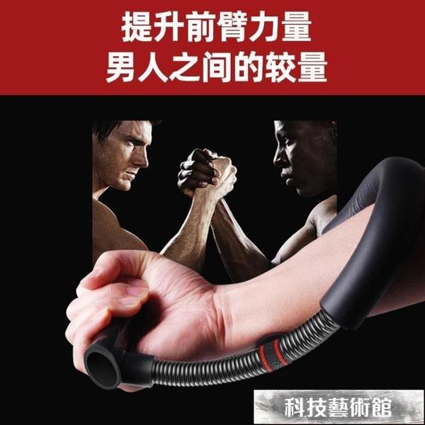 握力器朗威腕力器手腕訓練器專業練手力男羽毛球籃球小臂力量握力器家用 交換禮物