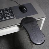 創意電腦手托架護手托手臂支架滑鼠護腕托手腕墊可旋轉墊手托 夏洛特