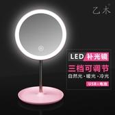 歡慶中華隊帶燈化妝鏡化妝鏡台式LED燈桌面帶燈補光網紅觸屏美梳妝便攜少女心公主鏡子