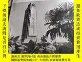 二手書博民逛書店罕見紅旗雜誌1984年第4期總440期Y405467