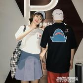 情侶T恤 情侶裝夏裝新款寬鬆短袖t恤男女搞怪韓版氣質潮流上衣服半袖   傑克型男館