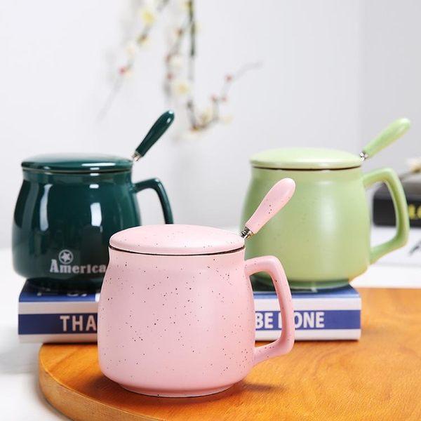 陶瓷杯子馬克杯帶蓋勺創意情侶早餐杯牛奶杯家用定制咖啡杯大水杯 滿天星