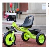 兒童三輪車腳踏車1-3-2-6歲大號手推車寶寶單車幼小孩玩具自行車