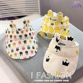 寶寶遮陽帽子夏天1-2歲男女兒童太陽帽防曬卡通鴨舌帽出游空頂帽-Ifashion