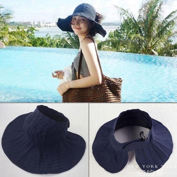 遮陽帽 韓國防紫外線  折疊空頂防曬