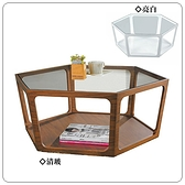 【水晶晶家具/傢俱首選】CX1337-3 胡桃92×80cm蜂巢六角造型大茶几~~雙色可選