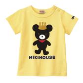 MIKI HOUSE 日本製 皇冠普奇熊短袖T恤(玉米)