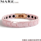【MARE-精密陶瓷】系列:粉嫩紅 (全鍺)玫金扣窄  款