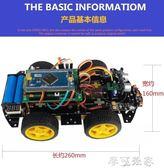 stm32智慧小車 STM32F103ZET6 arm開發板 循跡避障智慧小車套件 igo摩可美家