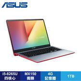 ASUS K530FN-0221E8265U 靚潮灰輕薄筆電  K530FN-0241B8265U 炫耀紅