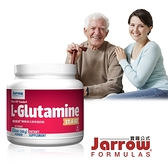 Jarrow賈羅公式 恩賜源專業級左旋麩醯胺酸(500g/瓶)